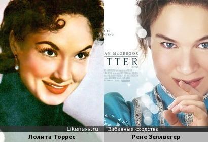 Рене Зеллвегер и Лолита Торрес
