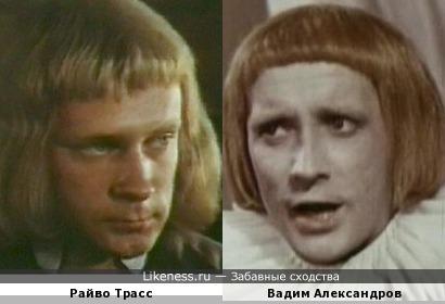 Райво Трасс и Вадим Александров