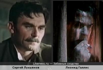 Сергей Лукьянов и Леонид Галлис