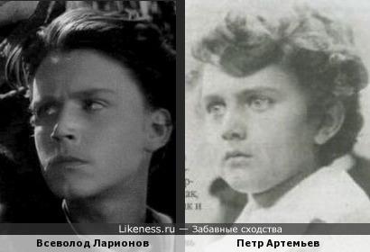 Петр Артемьев и Всеволод Ларионов