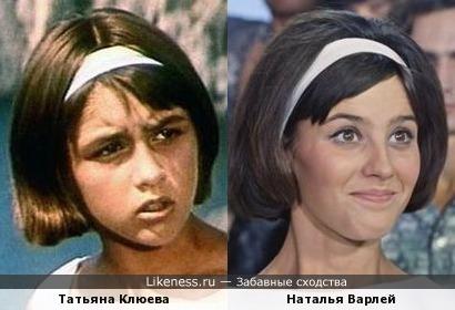 Татьяна Клюева и Наталья Варлей