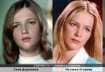 Таня Доронина и Наталья Егорова