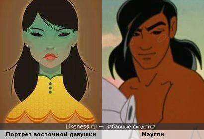 Маугли и портрет восточной девушки
