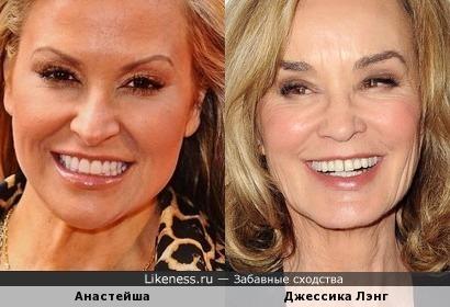 Анастейша и Джессика Лэнг