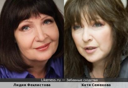 Лидия Феклистова и Катя Семенова