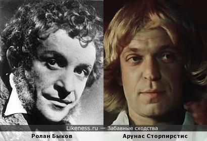 Ролан Быков и Арунас Сторпирстис