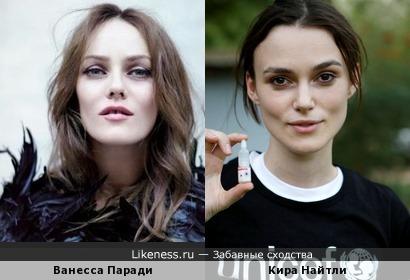 Ванесса Паради и Кира Найтли
