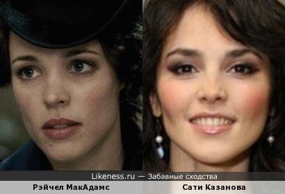 Рэйчел МакАдамс и Сати Казанова