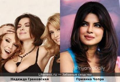 """Надежда Грановская (группа """"Виагра"""") и Приянка Чопра"""