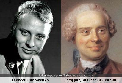 Алексей Эйбоженко и Готфрид Вильгельм Лейбниц