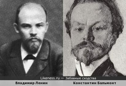 Владимир Ленин и Константин Бальмонт