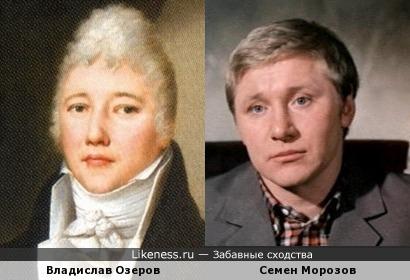Владислав Озеров и Семен Морозов