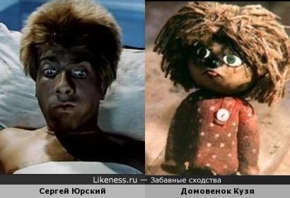 Сергей Юрский и домовенок Кузя