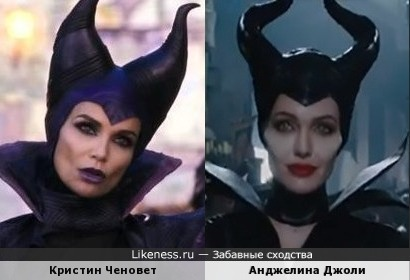 Кристин Ченовет и Анджелина Джоли