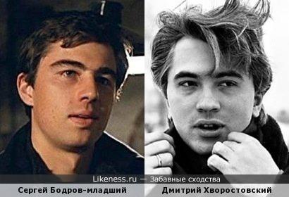 Сергей Бодров-младший и Дмитрий Хворостовский