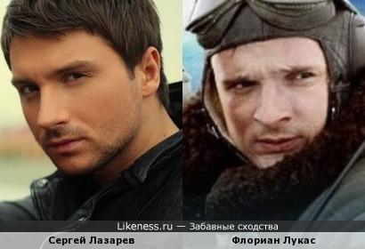 Сергей Лазарев и Флориан Лукас