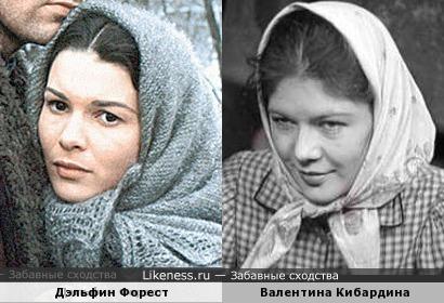 Дэльфин Форест и Валентина Кибардина