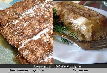 Восточная сладость и салтисон