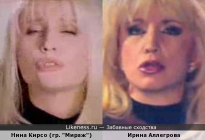 """Нина Кирсо (гр. """"Мираж"""") и Ирина Аллегрова"""