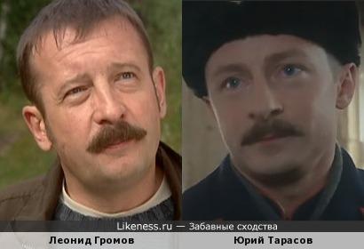 Леонид Громов и Юрий Тарасов