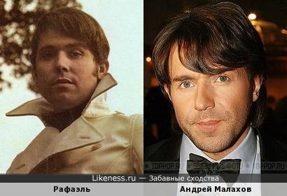 Рафаэль и Андрей Малахов
