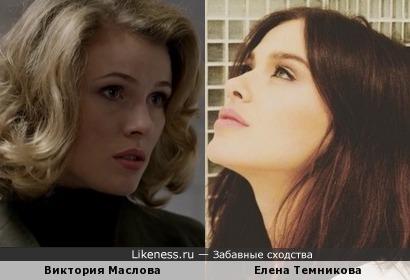 Виктория Маслова и Елена Темникова