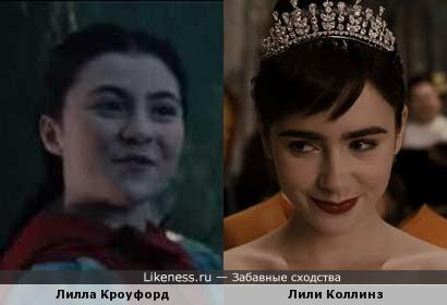 Лилла Кроуфорд и Лили Коллинз