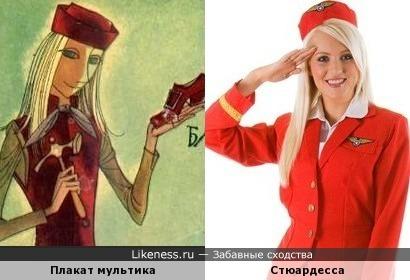 """Плакат мультика """"Красные башмачки"""