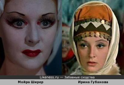 Мойра Ширер и Ирина Губанова