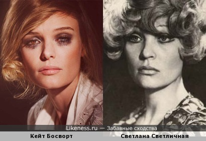 Кейт Босворт и Светлана Светличная