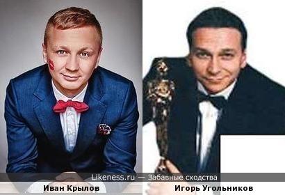 Иван Крылов и Игорь Угольников