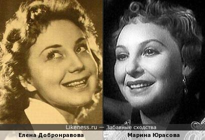Елена Добронравова и Марина Юрасова