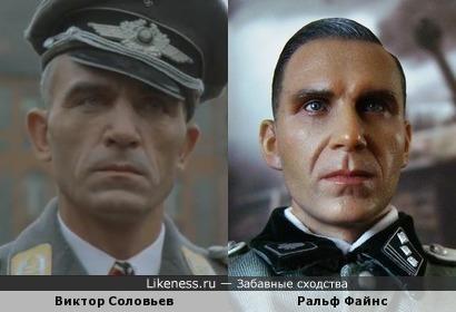 Виктор Соловьев и Ральф Файнс