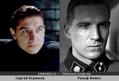 Сергей Угрюмов и Ральф Файнс