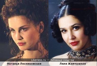 Наталья Лесниковская и Ляля Жемчужная
