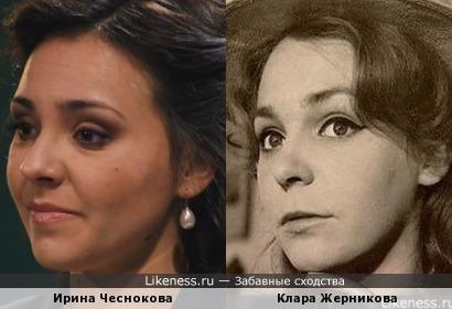 Ирина Чеснокова и Клара Жерникова