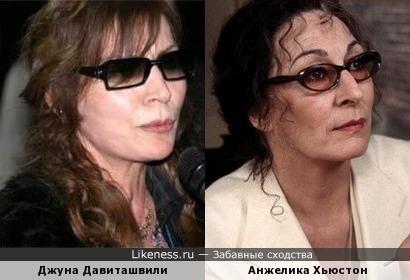 Джуна Давиташвили и Анжелика Хьюстон