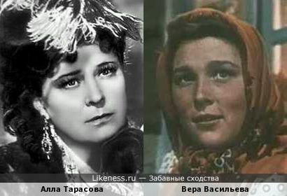 Алла Тарасова и Вера Васильева