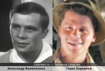 Александр Филиппенко и Гарик Харламов