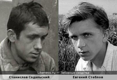 Станислав Садальский и Евгений Стеблов