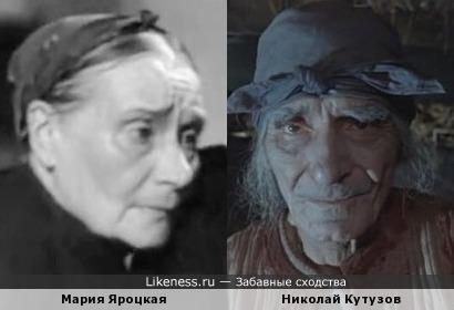 Мария Яроцкая и Николай Кутузов