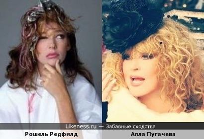 Рошель Редфилд и Алла Пугачева
