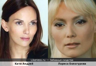 Кати Андриё и Лариса Белогурова