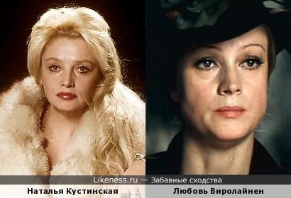 Наталья Кустинская и Любовь Виролайнен