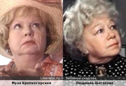 Муза Крепкогорская и Людмила Шагалова