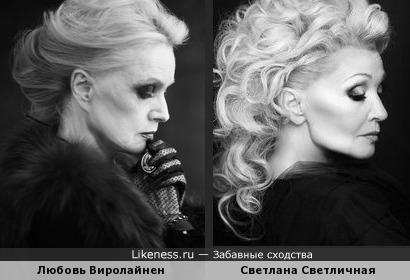 Любовь Виролайнен и Светлана Светличная