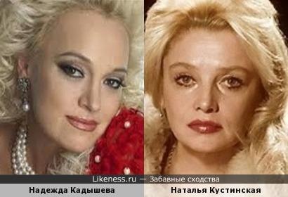 Надежда Кадышева и Наталья Кустинская