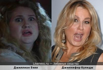 Джиллиан Белл и Дженнифер Кулидж