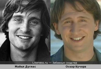 Майкл Дуглас и Оскар Кучера