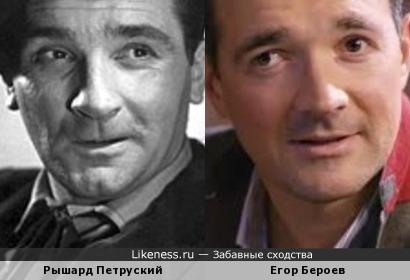 Рышард Петруский и Егор Бероев